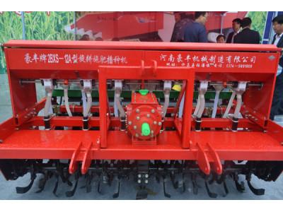 豪豐2BXS-12A免耕施肥播種機