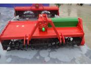 豪豐1GQNM-200根茬粉碎旋耕機