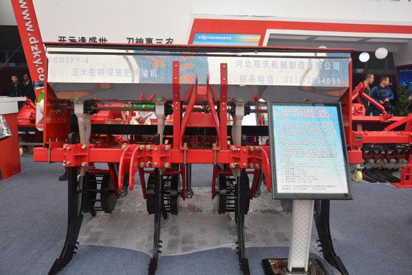 开元刀神2BMSFY-4玉米旋耕施肥播种机
