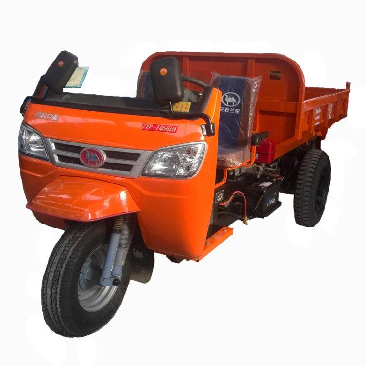 兰石兰驼7YP-1450DA农用三轮车