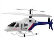 高能動力植保無人機