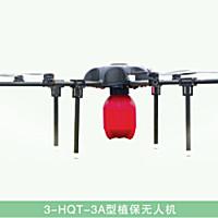 黑蜻蜓3-HQT-3A型值保无人机