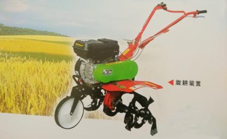 德农1WG-4微型耕耘机