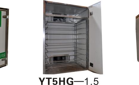 一通牌YT5HG-1.5果蔬烘干机