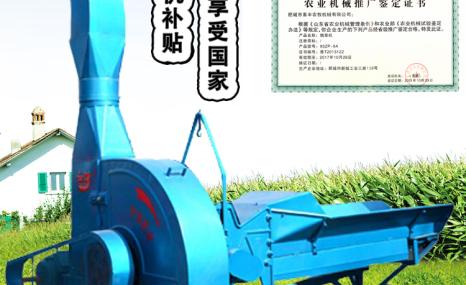 六兴9ZP-9A铡草机