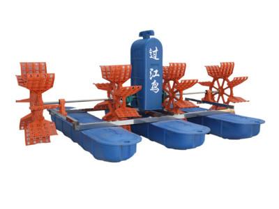 過江鳥YC-1.5水車式增氧機