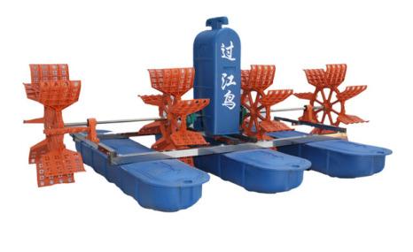 过江鸟YC-1.5水车式增氧机