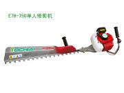 E7H-750茶树修剪机