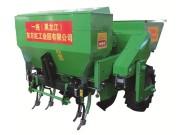2CMF-2马铃薯施肥种植机