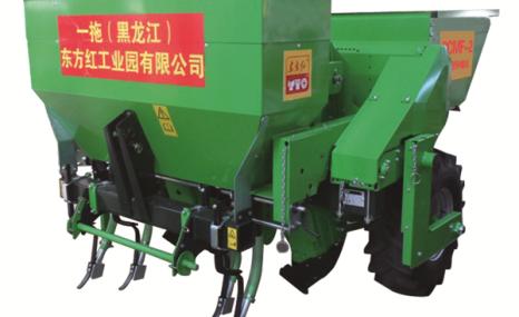 東方紅2CMF-2馬鈴薯施肥種植機