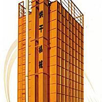 瑞良5HRX-35循環干燥機