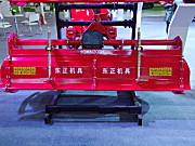东风1GKN-180H四速重型旋耕机