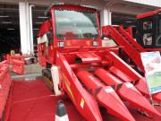 4YPU-3履带式玉米收获机