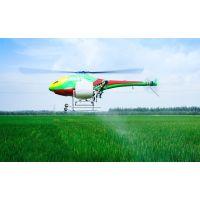 高科新农HY-B-15L植保无人机