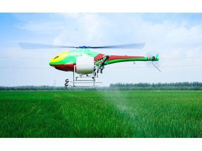 高科新農HY-B-15L單旋翼電動農用無人機(載荷:16L)