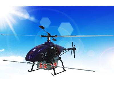 全丰3WQF294-35植保无人机