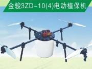 3ZD-10(4)電動值保機