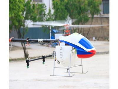 山东唯信17公斤级电池动力无人机