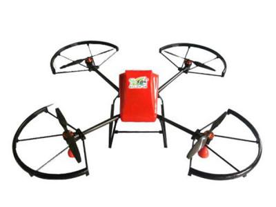 黑蜻蜓3WHQT-4S型值保无人机