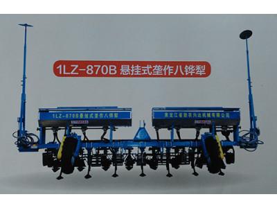 勃农1LZ-870B铧式犁