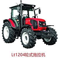 蘭石蘭駝牌LT-1204輪式拖拉機