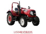 LT-504轮式拖拉机