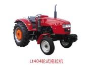 LT-404轮式拖拉机