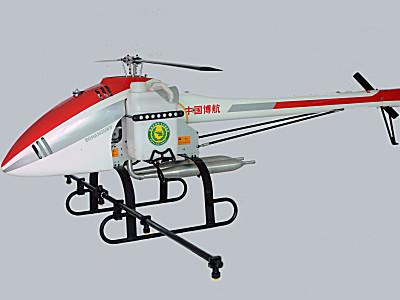 湖南博航3ZD-15A油动单旋翼植保无人机