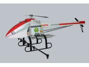 博航3ZD-15A油动单旋翼植保无人机
