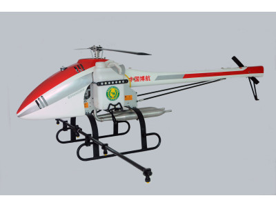 湖南博航3ZD-15A油動單旋翼植保無人機