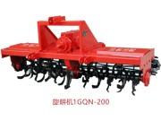 蘭石蘭駝1GQN-200旋耕機