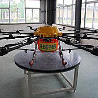 祥云20公斤20公斤型植保機
