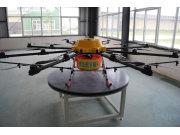 祥云20公斤20公斤型植保机