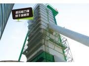 中联谷王DS系列高温连续式烘干塔