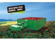 中联谷王5HBZ-245谷王箱式烘干机