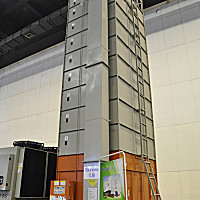 天海5HXRG-80型谷物干燥机