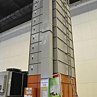 天海5HXRG-120型谷物干燥机