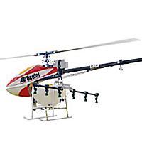 星空SH-17型植保无人机