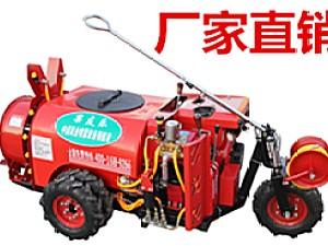 果友乐牌3wzp-12果园喷雾机