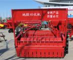 得利新IFMJ-1000型耙齿式田间残膜捡拾机