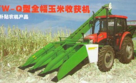 万通奥特丰4YW-Q背负式玉米收割机