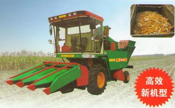 奥特丰4YZ-Q型玉米收割机