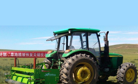 鑫農9QFD-2.0型聯合作業機