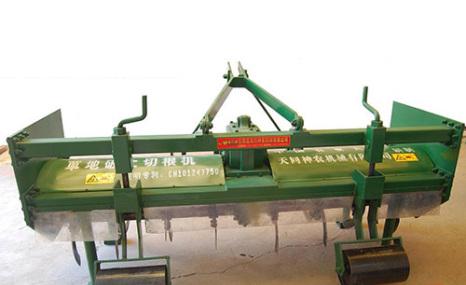 鑫農9QP-830型聯合整地機