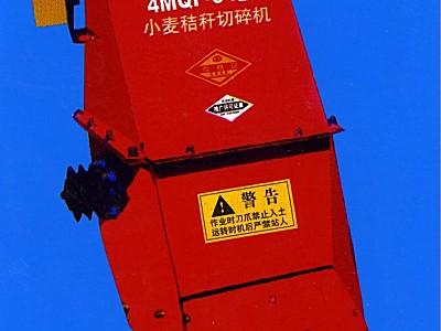兴发4MQP-34秸秆粉碎还田机