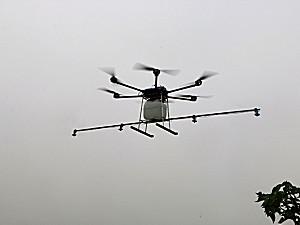 广宇GY-6X-20型植保多旋翼无人机