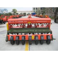 亚澳2BMG-4/7(200)免耕播种施肥机