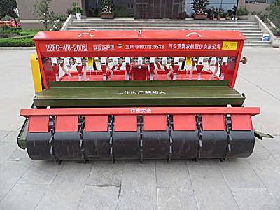 亚澳2BFG-4/8-200旋播施肥机