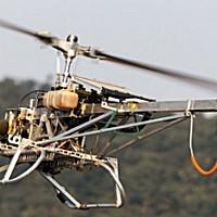 万户UH-100无人机