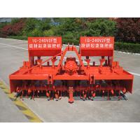 五征1G-240V2F旋耕起垄施肥机(双垄)